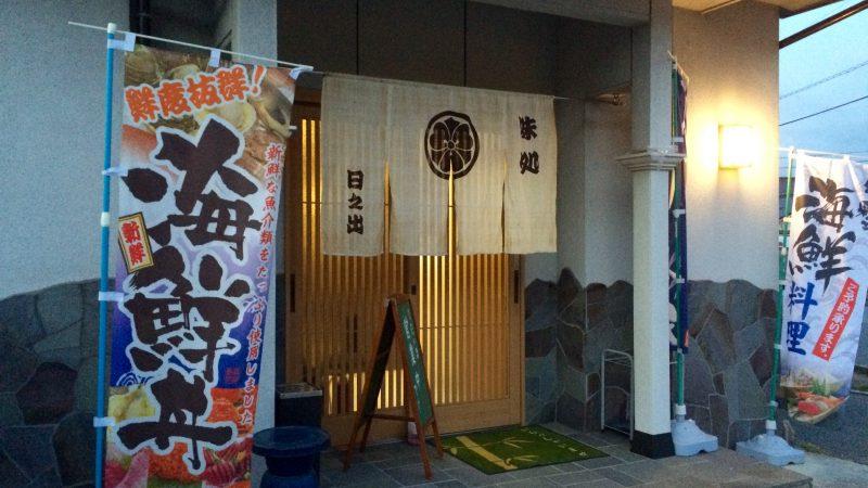 広島市内、倉敷、兵庫県、団体様………(o^^o)✨✨✨